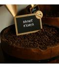 Café Mont Kenya en grain ou moulu