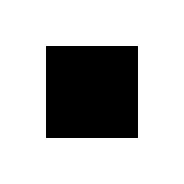 The Coffee Lovers logo