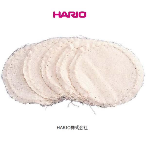 5 filtres pour cafetière Syphon Hario