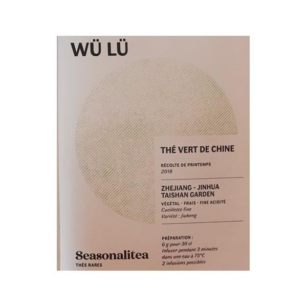 Wulu Bio 100g